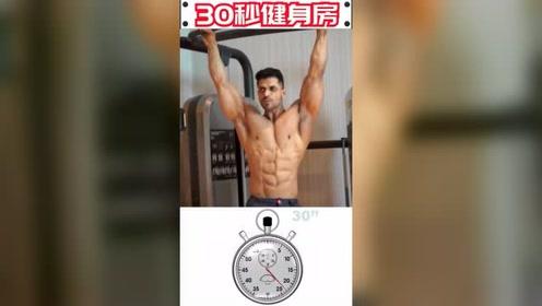 最有效果的练腹肌动作,你学会了吗?