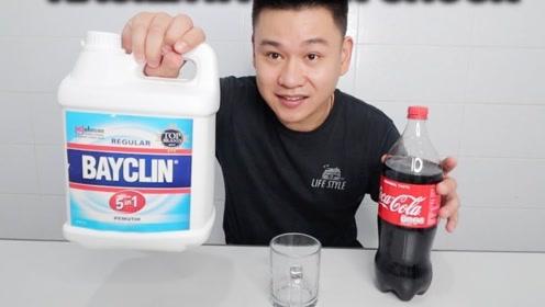 小伙亲自做实验,把漂白剂倒进可乐里,可乐会被漂成透明的吗?
