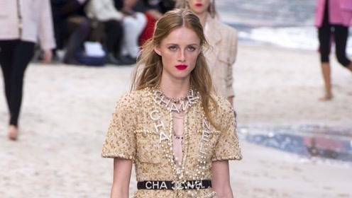 2020春夏巴黎时装周 Chanel 秀