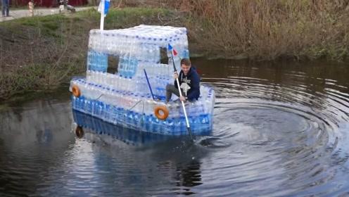 老外学环保,这次用塑料瓶来做船,下水后真能载人吗?