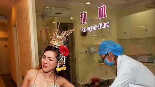 泰国人妖那么风光,晚年生活却是这样度过的?让人简直不敢相信