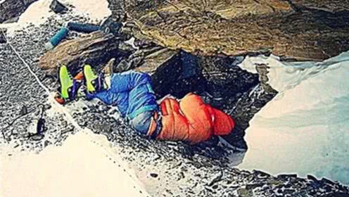珠穆朗玛峰上最有名的尸体,原地沉睡了23年,至今无人掩埋