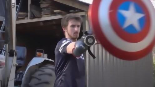 外国小哥制作超强盾牌!比美国队长的还要彪悍,网友:比特效还炫酷!