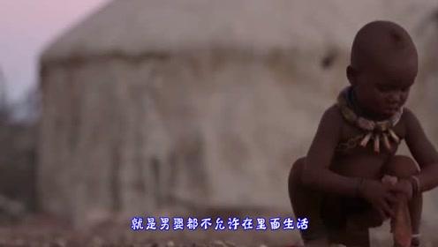 世界唯一纯女性部落,怎么繁衍后代?答案让人哭笑不得!