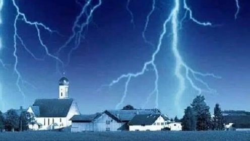 全球遭雷劈最多的村庄,每天被劈两千多次,网友:有人在这渡劫?