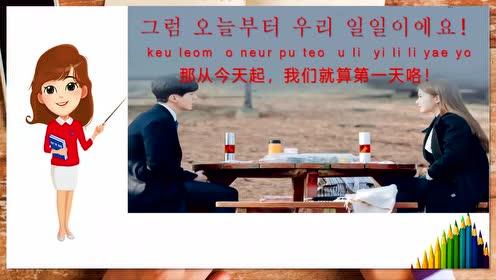 韩语学习教程:口语快速学习自学韩语入门视频教程
