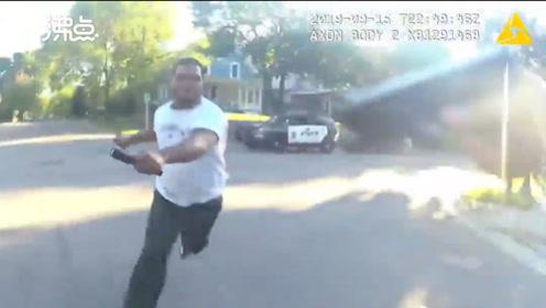 惊险瞬间!美持刀男子被警察致命射击前 愤怒冲向警察
