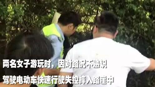 两女子擅闯涠洲岛魔鬼坡摔入路崖, 警民联手救出受伤人员