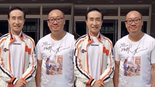 62岁巩汉林被曝身体出状况?本尊造型时尚现身,力破生病传闻