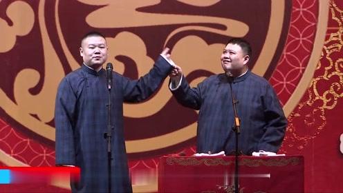 """岳云鹏肢体表演""""冻豆腐""""形象,孙越看完无语了,这也太形象了!"""