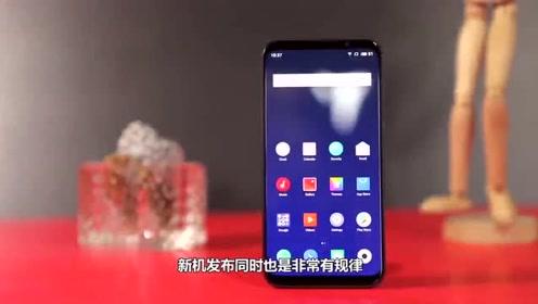 魅族千元新机入网首款三摄+屏幕指纹+NFC,有望本月发布