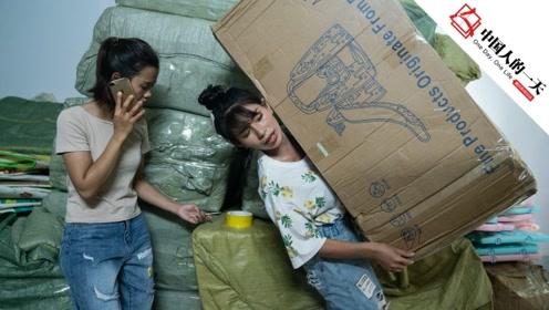 越南女孩爱中国网购 每天跨国取快递