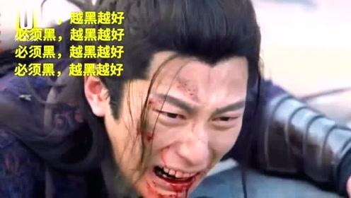 楚乔传:赵丽颖猛助攻,网友喊话窦骁快黑化