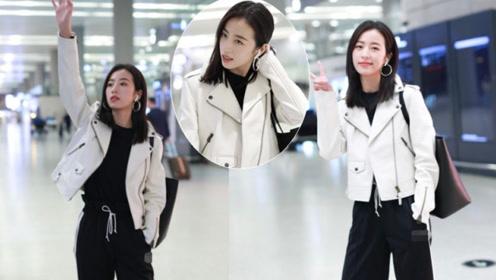 周雨彤白色夹克配运动裤,基础款穿出大牌感,这气质真是服了!