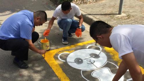 """交警提醒:即日起,停车位新增""""熊猫标志"""",停错扣3分罚200!"""