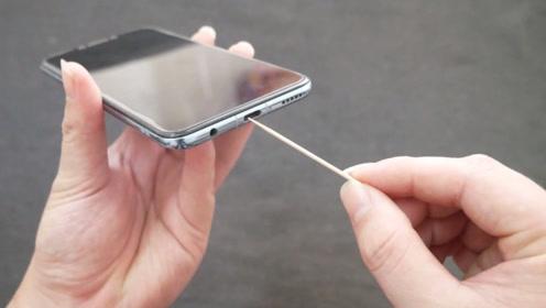 牙签插在手机上,插一次又省了百来块钱,有手机的都要看,厉害了