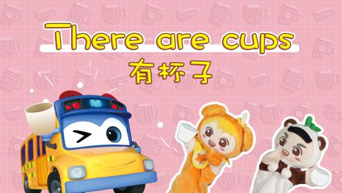 独一无二的杯子 There are cups
