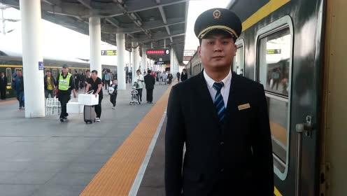 2019年10月11日 环球财讯(无字幕版)