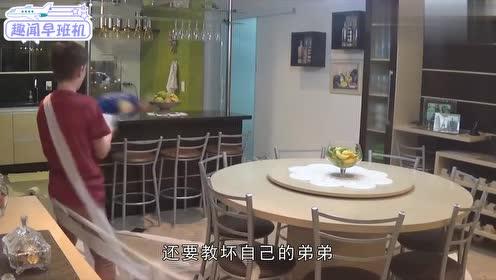 大型作妖现场!熊孩子在家中堆满卫生纸,父母看到是什么反应