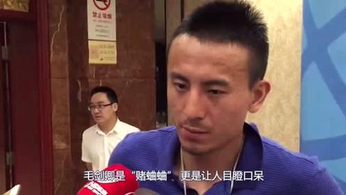 醉驾后是赌博?中国足球又出糟心消息:曝前国脚被拘留两周