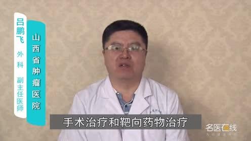 胃肠道间质瘤的规范化治疗有哪些
