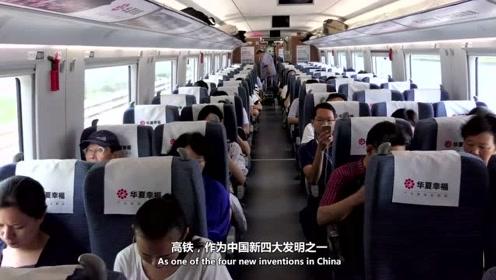 美国和印度怎样看待中国高铁?一个说赶不上,一个只能苦笑