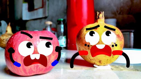 会说话的水果蔬菜和生活物品,普通物品也有情绪,奇趣爆笑动画