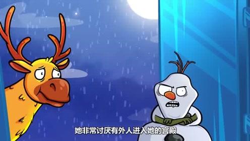 牛油果先生进入了冰雪女王世界,竟变身成了雪宝,被一群野狼追杀