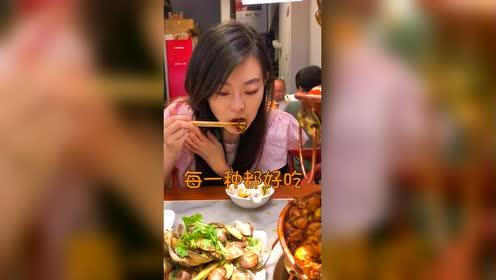 北京美食:是不是北京第一锅?超霸气四层蛙锅!