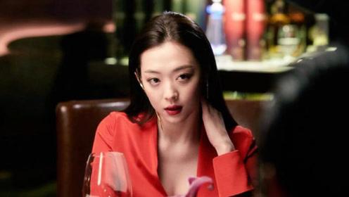 韩国警方调查雪莉死亡原因 正在考虑是否进行尸检