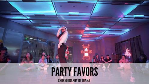 舞邦 Diana 课堂视频 Party Favors