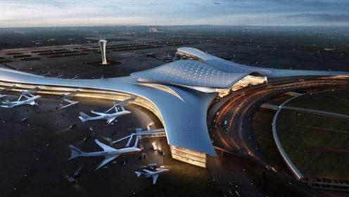 大兴机场建好后,北方再次建造一个240亿规模的新机场,三年后就能使用
