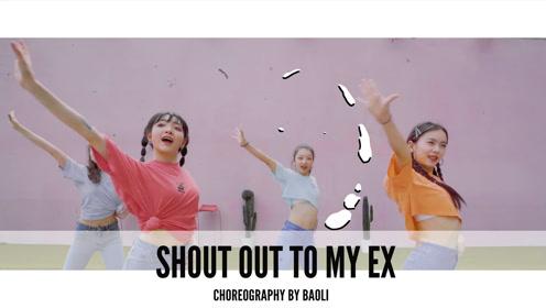 舞邦 BaoLi 创意视频