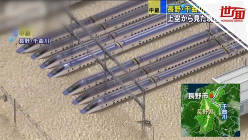 """日本台风""""海贝思""""已致26死 河川溃堤大量新干线列车被淹"""