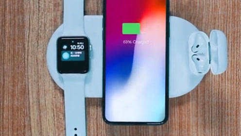 全新万能充电器,手机电脑都能使用,完爆现有的无线充电功能