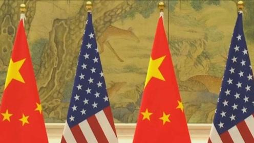 中美经贸磋商实质性成果盘点 中方在这个问题上始终未曾松口