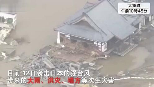 """日本灾民用木头拼出大字""""向天求助"""":我们要水和食物"""