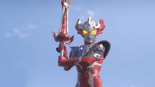 红族泰迦最强武器详解,三重剑玩法揭秘,剑柄藏必杀按钮