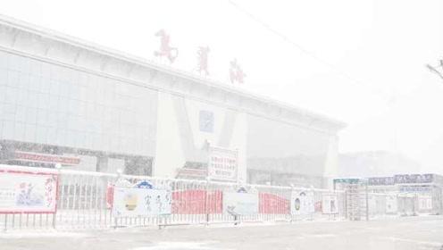 内蒙古乌海发布暴雪蓝色预警,多航班因此取消