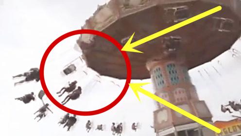 游乐园发生意外事故,游客当场被甩飞,真是太可怕了!