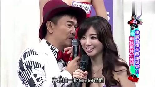 吴宗宪在女儿面前照样撩妹,太帅气了,网友-不愧是宪哥!