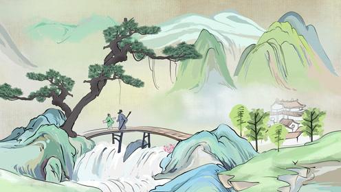 【语文大师】山居秋暝——唐  王维