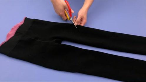 你家有不穿的打底裤吗?简单剪一剪放家里,省钱又实用,都看看吧
