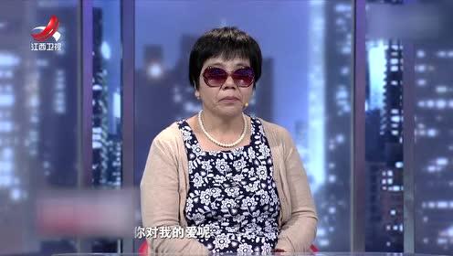 姜姝慈:母亲没有注意界限 把握分寸