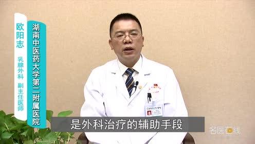 纵隔肿瘤的治疗方法有哪些