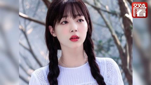 突发!韩国知名女星雪莉被经纪人发现在家中身亡 曾患严重抑郁症