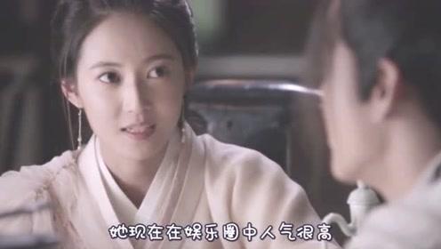 新倚天屠龙记陈钰琪版赵敏吸睛无数,和她们比起来却黯然失色!