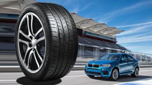 网上买的车胎比实体店便宜,到底值不值得购买?分析完你就懂了!