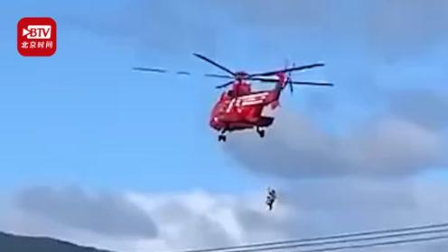 日本救灾直升机失误致77岁老人高空坠落死亡 东京消防厅致歉