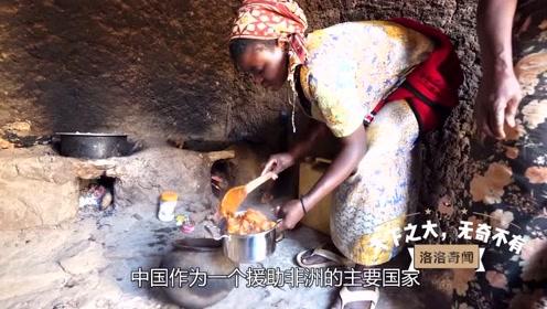 """非洲人都""""不要""""的土地,中国人承包下来种植蔬菜粮食大赚一笔"""